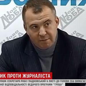 """""""Стал заложником грязного дела"""": Гладковский оправдал сына и заявил о собственной необходимости стране"""