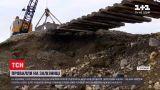 Новини України: коли на Буковині зможуть відновити рух залізниці