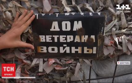 Музей війни просто неба: селище Піски найбільше потерпає від обстрілів бойовиків