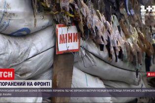 Новости с фронта: вблизи Луганского осколками было раненого одного бойца