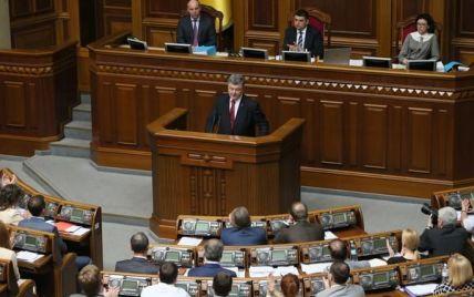 Речь Порошенко в Раде и запрет российских фильмов. 5 главных новостей дня