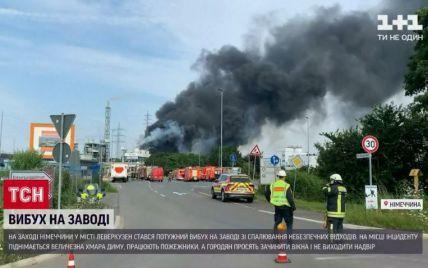 Запретили пользоваться даже кондиционерами: после взрыва на заводе в Германии просят не выходить из помещений