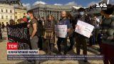 """Новости Украины: """"Наши налоги - в защиту климата"""" - в Киеве состоялся климатический марш"""