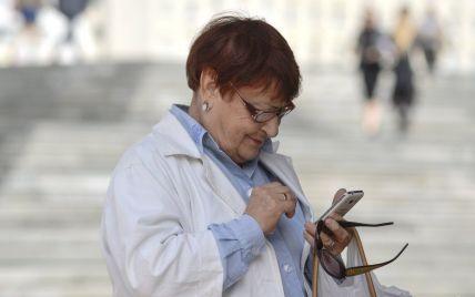 Федоров назвал условие для проведения в Украине первых электронных выборов