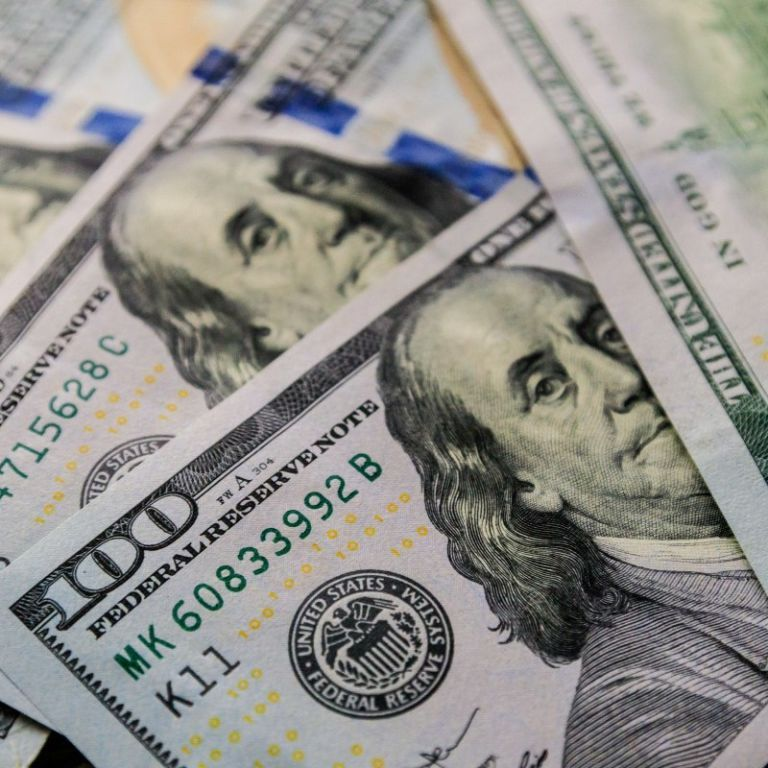 Курс валют на 10 июня: сколько стоят доллар и евро