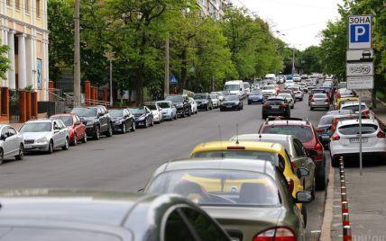 Учасникам АТО та ООС нададуть пільги на паркування у Києві