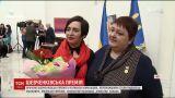 Петро Порошенко нагородив переможців Шевченківської премії 2017 року