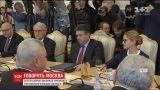 Міністр закордонних справ Росії закликав припинити торговельну блокаду Донбасу