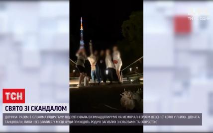 Попса, танці та феєрверки: у Львові дівчата святкували 18-річчя подруги на меморіалі Героям Небесної Сотні