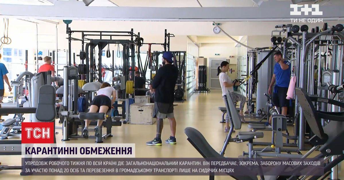 В Україні запровадили загальнонаціональний карантин впродовж робочого тижня