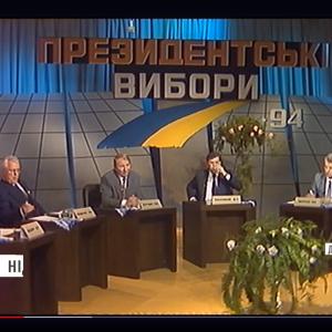 Дебати кандидатів. Якими в українській історії були дискусії віч-на-віч між претендентами на президентське крісло