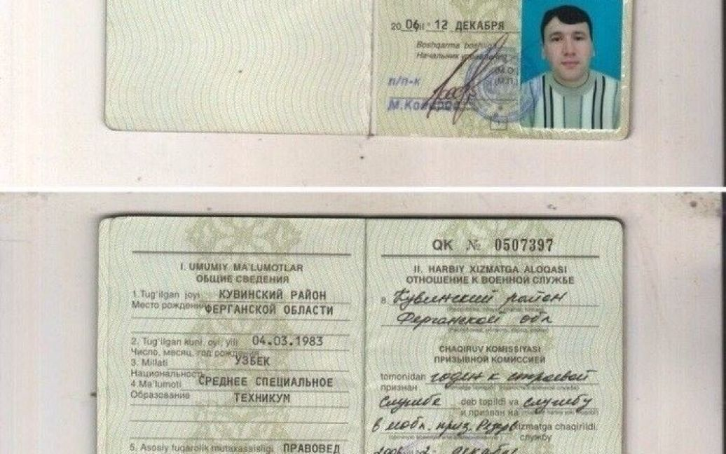 Військовий квиток громадянина Узбекистана / © ТСН.ua