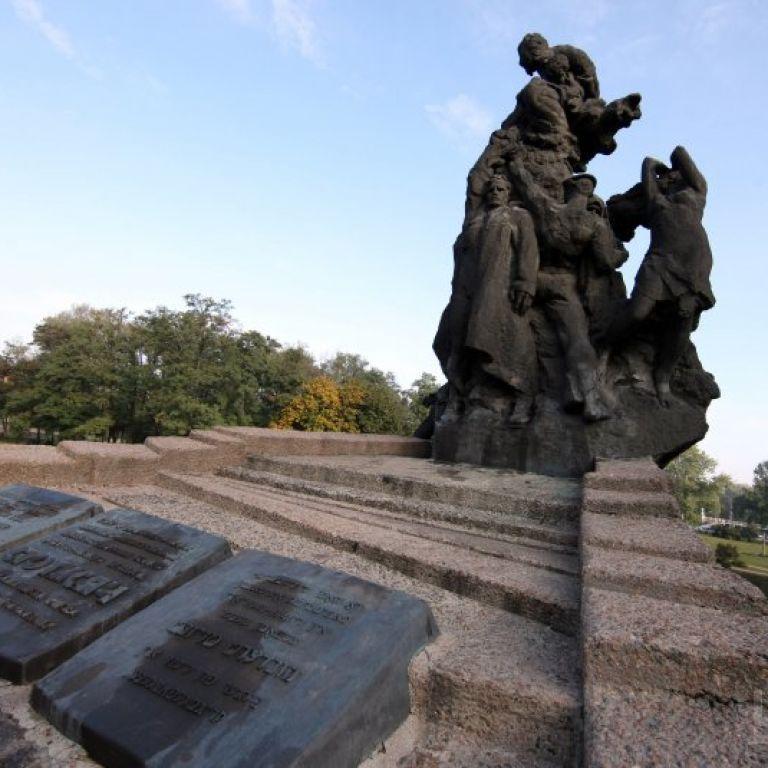 У Києві хочуть збудувати меморіал жертвам Бабиного Яру