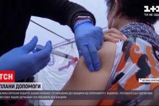 Новости мира: 100 миллионов доз вакцин от COVID-19 - Британия поможет бедным странам