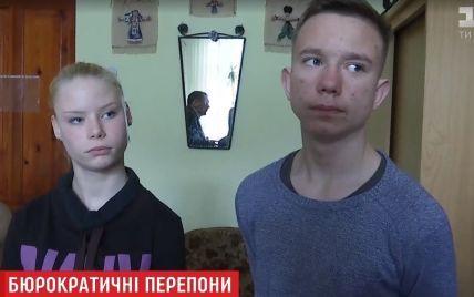 В українських судах блокують справи про всиновлення через казус у законах
