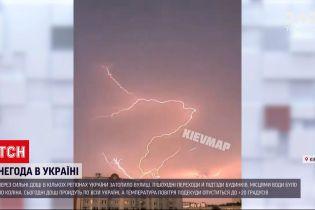 Новости Украины: из-за непогоды 838 населенных пунктов в 13 областях остались без света