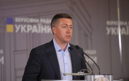 Сергій Лабазюк: Закон про створення індустріальних парків – поштовх для економіки України