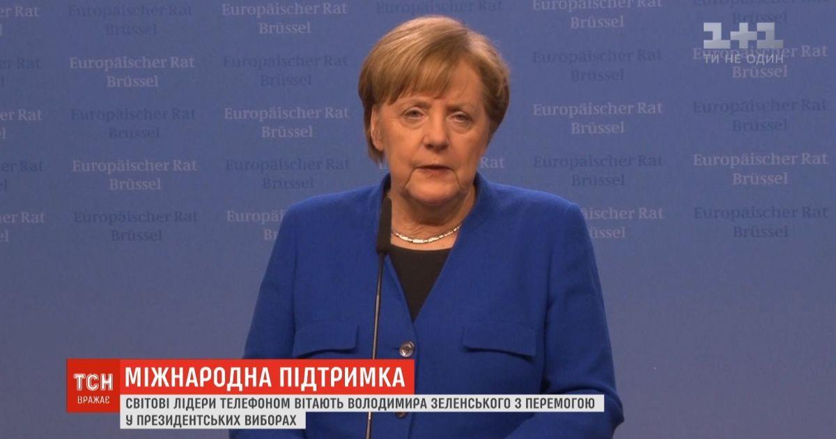 Володимира Зеленського вітають світові лідери з перемогою на виборах