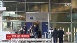Порошенко доручив МЗС готуватися до останнього етапу ухвалення  безвізу між Україною та ЄС