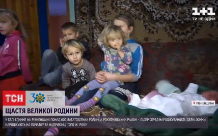 19 дітей та 70 онуків: у селах на Рівненщині жінки все життя проводять у декреті