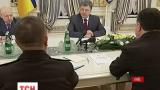 Термінове засідання проводить Порошенко щодо плану протидії військовій агресії Росії
