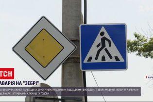Новости Украины: в Харькове водитель сбил 51-летнюю женщину на пешеходном переходе