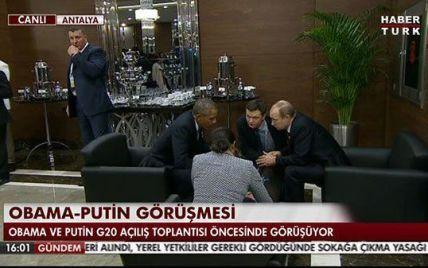Обама и Путин решили провести переговоры сразу возле столика с кофе