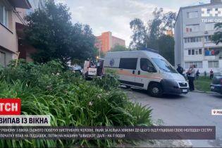 Новини України: у Рівному чоловік побив сестру, а потім викинувся із сьомого поверху