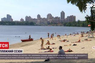 Новини України: кияни через спекотну погоду масово ринули до пляжів Дніпра