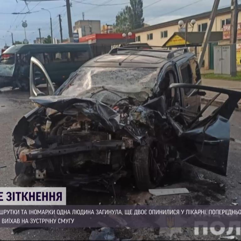 У Вінниці водій врізався в маршрутку і загинув: ще двоє людей в реанімації