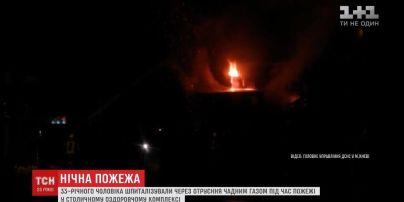 У Києві за лічені хвилини спалахнула лазня: постраждав чоловік