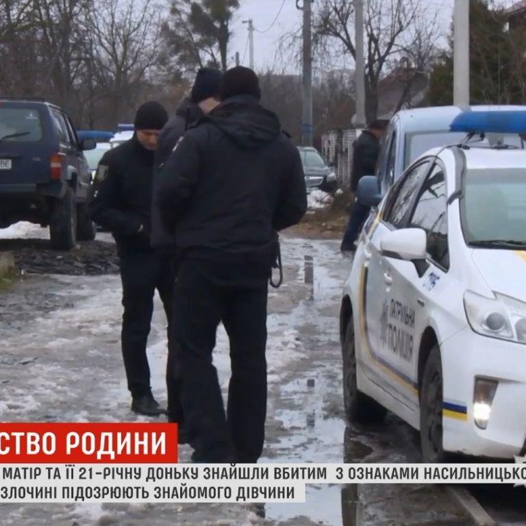На окраине Житомира жестоко убиты мать и дочь