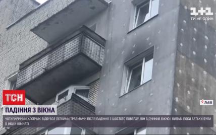 У Львові 4-річний хлопчик випав із вікна 6 поверху: як почувається дитина
