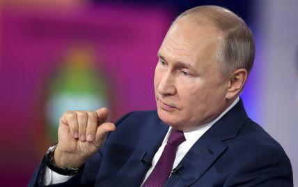 """Кремлівська """"методичка"""": Путін написав цинічну пропагандистську історію України"""