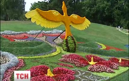 Ко Дню Независимости столицу украсила выставка цветов