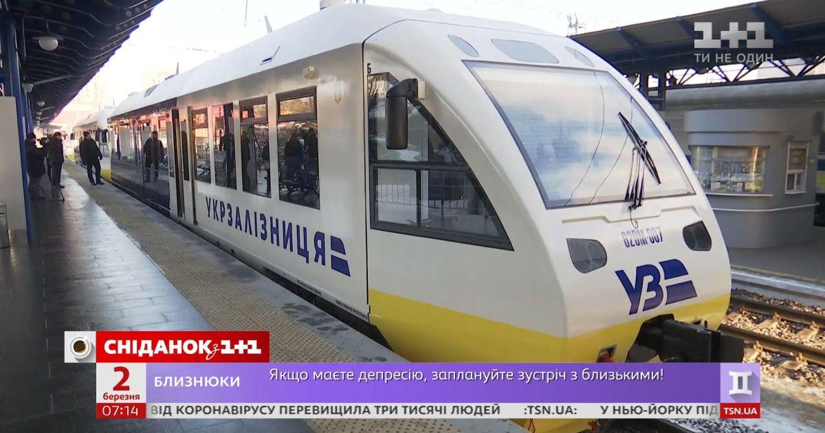 Залізничні квитки дорожчають – економічні новини
