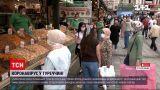 Новини світу: в Туреччині зафіксували найвищий рівень захворюваності на коронавірус за 4 місяці