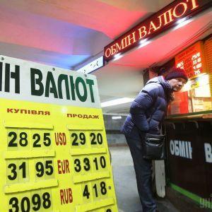 Эксперты предсказывают увеличение инвестиций вследствие новых валютных правил в Украине