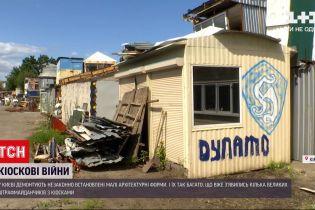 Новости Украины: в Киеве продолжается демонтаж незаконно установленных киосков