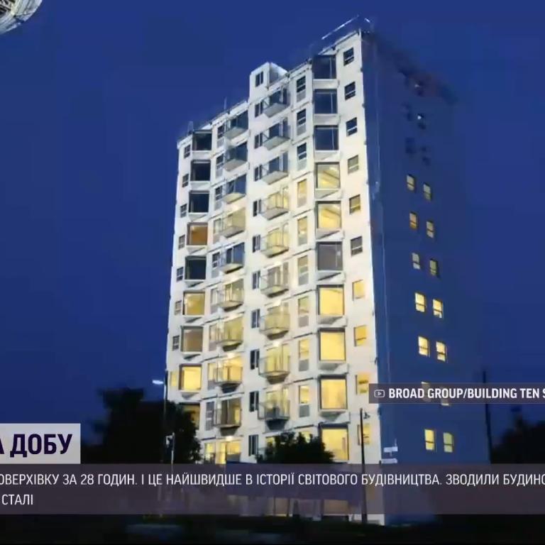 В Китае за 28 часов построили многоэтажку: как это удалось
