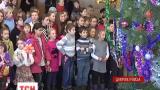 Три дні миру у подарунок на Різдво отримали 50 дітей з Донеччини
