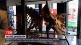 Новости мира: в Париже на аукцион выставили огромный скелет динозавра
