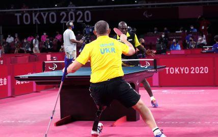 Паралимпиада в Токио: украинские спортсмены завоевали еще четыре медали