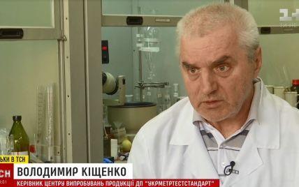 """""""Повне нахабство"""": київська лабораторія натрапила на вершкове масло без слідів молока"""