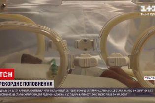 Новости мира: женщина из Мали родила сразу девять детей, хотя ждала семерых