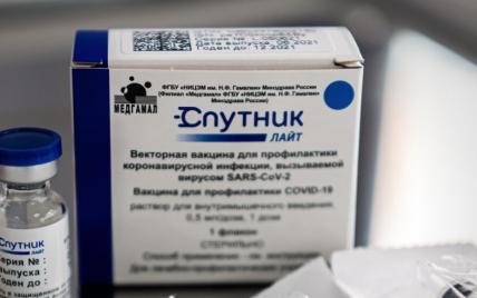 """""""Подопытные кролики"""": Россия испытывает на жителях ОРДЛО свою новую вакцину от COVID-19"""