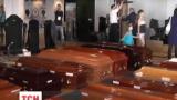 В ялтинской гостинице «Интурист» устроили выставку похоронных товаров