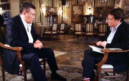 Янукович заявил, что не отрицает своей ответственности за убийства на Майдане