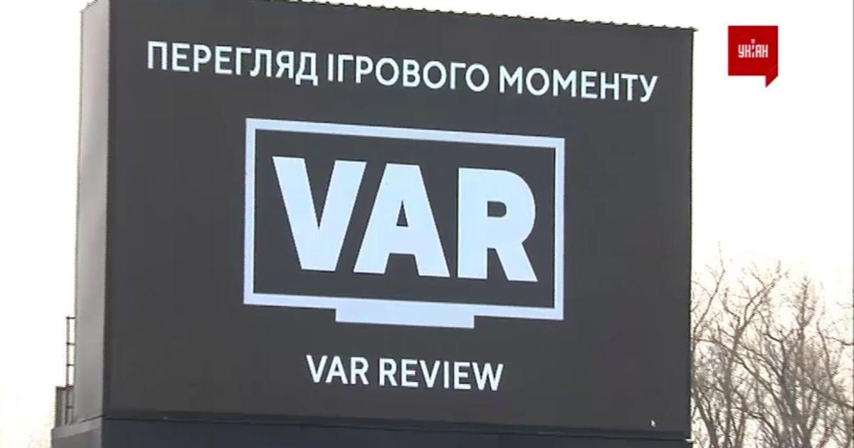 VAR в Украине: эксперт анализирует все ошибки украинских арбитров