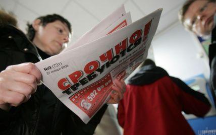 Як пандемія коронавірусу змінила ринок праці в Україні: головні тенденції 2021 року